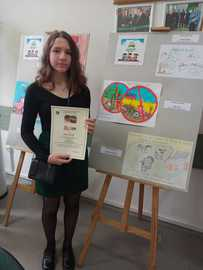 Galeria Alicja Cieśla - KRUS