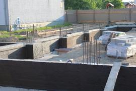Galeria Izolacja termiczna ścian sali gimanstycznej