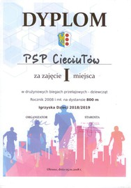PSP Cieciułów- powiat.jpeg