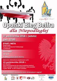 Galeria Opolski Bieg Belfra dla Niepodległej
