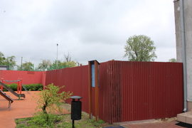 Galeria Ogrodzenie sali gimnastycznej