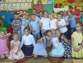 Galeria Zakończenie roku w przedszkolu